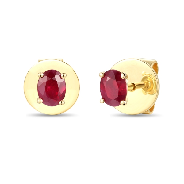 18ct Yellow Gold Oval Ruby Single Stud Earrings .51cts